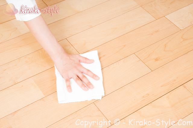 床掃除 フローリング ふきそうじ