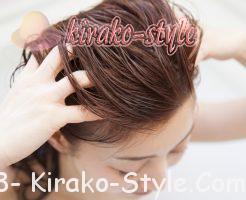 女性の薄毛の原因と改善・50代自分でできる方法です、ヘアケアの見直し