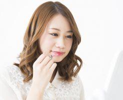 唇が荒れたときの対処法・4日でプルプルにもどる専門家が教える方法