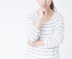 通信販売で失敗しない服の買い方・サイズ間違いしない方法(50代から)色イメージが違うときの解決方法