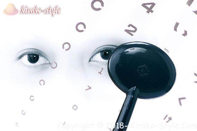 ドライアイかも?眼科で治す体験談・目薬はしみると先生が、視力検査ランドルト環