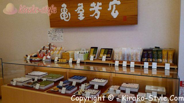 和洋菓子の亀屋芳広さんの店内と陳列