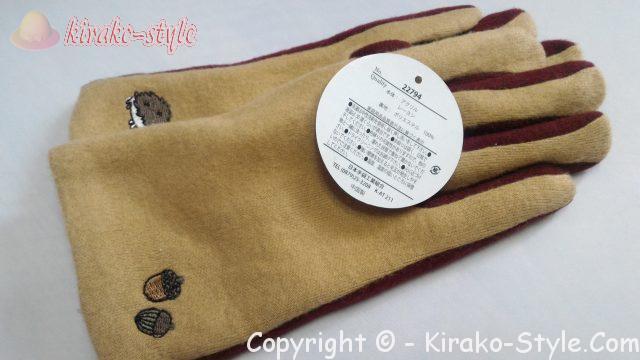 手袋の洗い方・洗濯表示がない!家庭でできる製造者おすすめの方法とは?手袋と洗濯表示