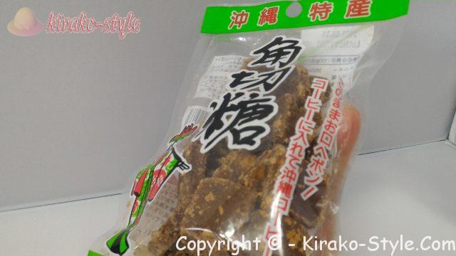 沖縄県産の加工黒糖、固形 130グラム入り