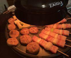 ザイグル、赤外線ロースターで焼肉をやいている画像