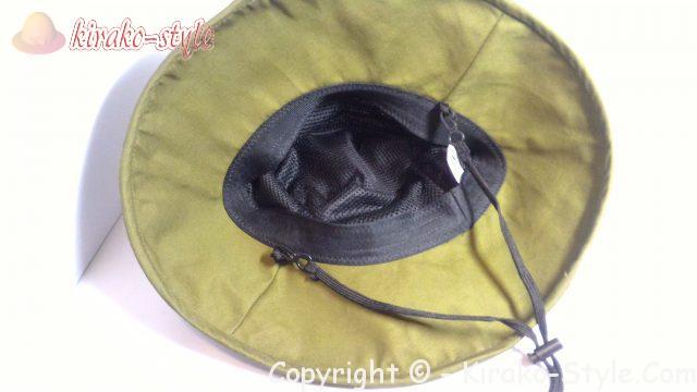 林八百吉(HAYASHI YAOKICHI)のレディースの帽子 黒 裏側の様子