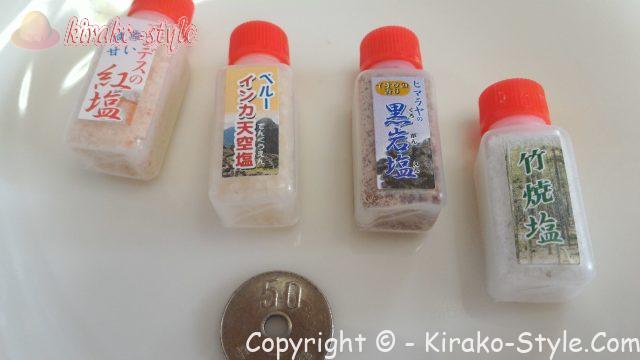 岩塩アラカルト10のうち塩だけの四種類を味見