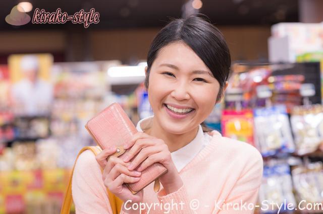 スーパー・コンビニでお買物、お財布もって微笑む女性