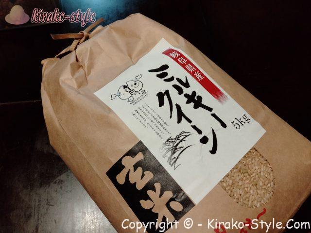 岐阜県産のミルキークイーン 玄米